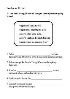 Latihan Bahasa Inggeris Tahun 4 Bermanfaat Lembaran Kerja Bahasa Melayu Tahun 2 Adib Pinterest Education Of Bermacam-macam Latihan Bahasa Inggeris Tahun 4 Yang Terbaik Khas Untuk Guru-guru Download!