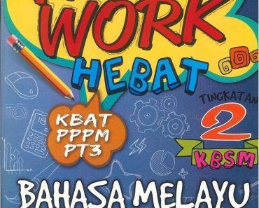 Latihan Sains Spm Menarik Sasbadi Books Price In Malaysia Best Sasbadi Books Lazada