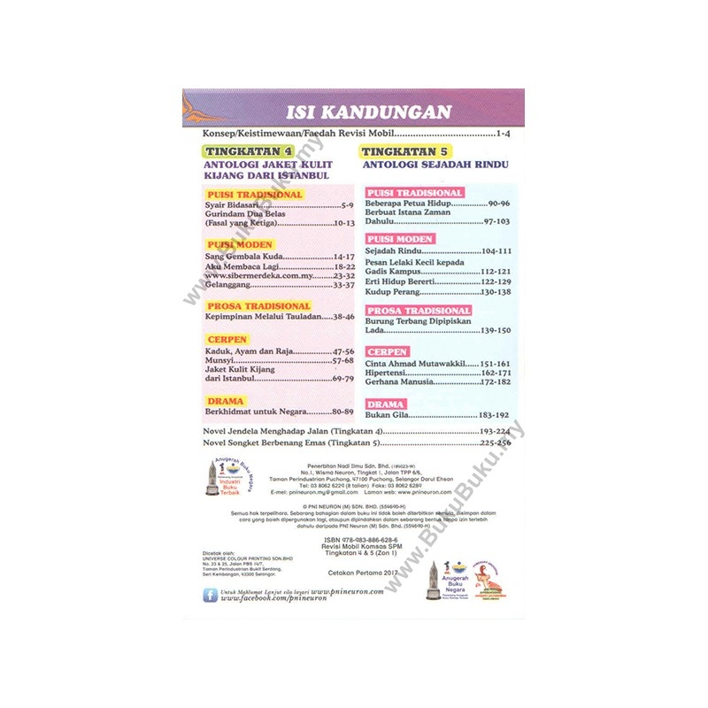 Nota Komsas Tingkatan 4 Yang Sangat Baik Revisi Mobil Komsas Zon 1 Spm Tingkatan 4 5 Of Muat Turun Nota Komsas Tingkatan 4 Yang Penting Untuk Para Murid Cetakkan