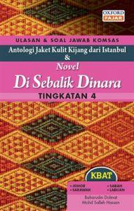 Nota Komsas Tingkatan 4 Yang Sangat Menarik Usj Komsas Antologi Kulit Kijang Dari istanbul Novel Di Sebalik