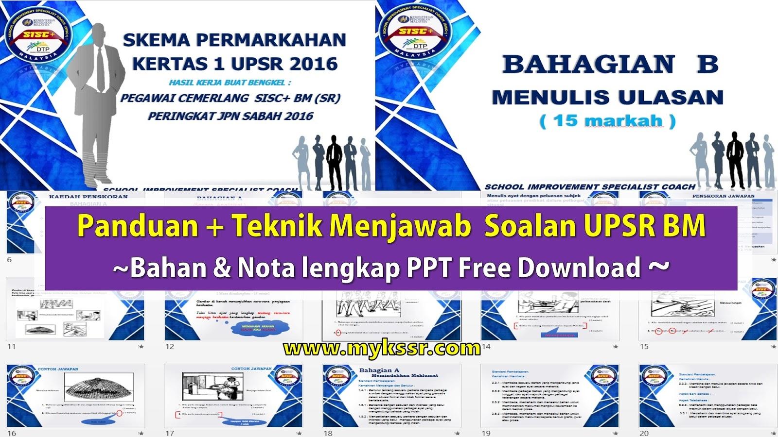 Nota Padat Bahasa Melayu Upsr Yang Berguna Panduan Teknik Menjawab soalan Upsr Bm Download Nota Lengkap Of Muat Turun Nota Padat Bahasa Melayu Upsr Yang Menarik Untuk Para Ibubapa Download