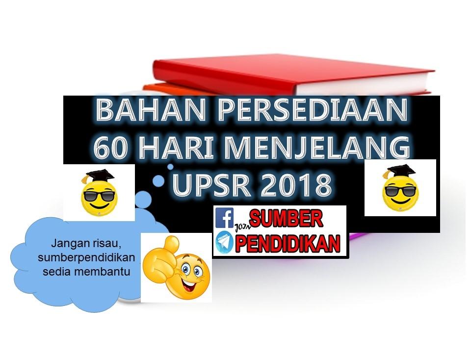 Nota Padat Bahasa Melayu Upsr Yang Bernilai Bahan Persediaan 60 Hari Menjelang Upsr 2018 Sumber Pendidikan Of Muat Turun Nota Padat Bahasa Melayu Upsr Yang Menarik Untuk Para Ibubapa Download