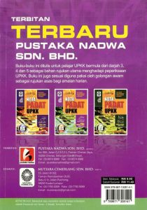 Nota Padat Bahasa Melayu Upsr Yang Sangat Penting Nota Padat Upkk Sirah Bahasa Al Quran Tahun 3 4 5 Buddy Bookstore