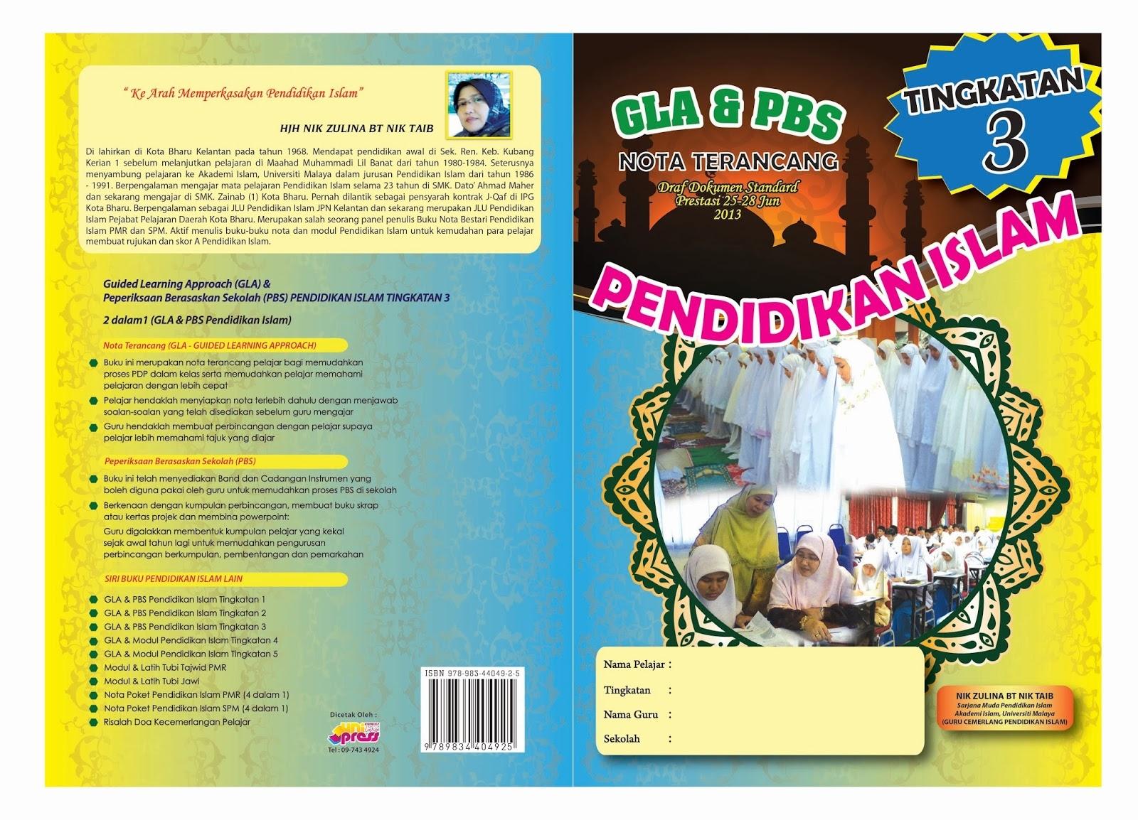 Nota Pendidikan islam Tingkatan 3 Yang Sangat Menarik Buku Nota Terancang Pendidikan islam Keluaran Terbaru Gla Dan Pbs Of Dapatkan Nota Pendidikan islam Tingkatan 3 Yang Menarik Untuk Para Murid Perolehi
