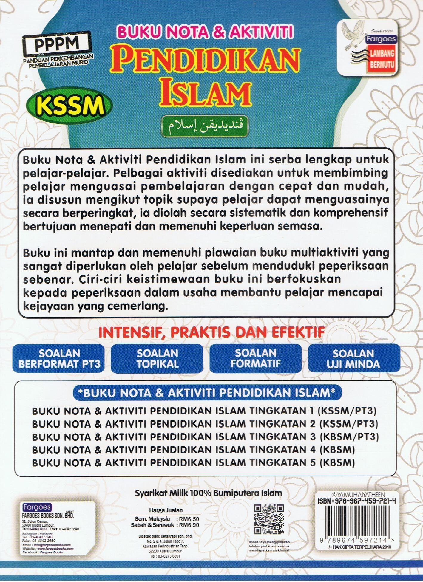 Nota Pendidikan islam Tingkatan 3 Yang Terbaik Buku Nota Aktiviti Pendidikan islam Tingkatan 1 Bukudbp Com Of Dapatkan Nota Pendidikan islam Tingkatan 3 Yang Menarik Untuk Para Murid Perolehi