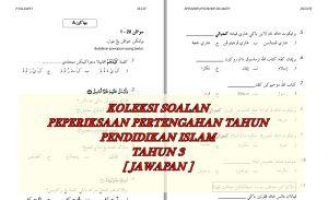 Soalan Pentaksiran Awal Tahun Pendidikan islam Tahun 1 Berguna Bank soalan Sekolah Rendah Koleksi Ujian Pertengahan Tahun 2016