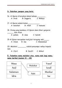 Soalan Pentaksiran Awal Tahun Pendidikan islam Tahun 1 Bernilai soalan Pendidikan islam Tahun 2