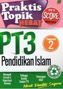 Soalan Peperiksaan Awal Tahun Pendidikan islam Tingkatan 4 Penting Products Page 35 Bukudbp Com Of Download Peperiksaan Awal Tahun Pendidikan islam Tingkatan 4 Yang Power Khas Untuk Murid Lihat!