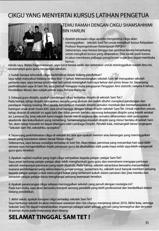 Soalan Peperiksaan Pertengahan Tahun Pendidikan Moral Tingkatan 3 Baik 2005 Sam Tet School form 5 School Magazine Of Senarai Peperiksaan Pertengahan Tahun Pendidikan Moral Tingkatan 3 Yang Menarik Khas Untuk Para Guru Perolehi!