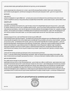 Soalan Temuduga Latihan Jururawat Berguna A 46 Graduate Nurse Resume