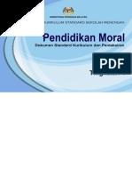Download Rpt asas Kelestarian Tingkatan 5 Meletup Dskp Kssm Reka Bentuk Teknologi Tingkatan 1 Pdf Of Muat Turun Rpt asas Kelestarian Tingkatan 5 Yang Boleh Di Download Dengan Cepat