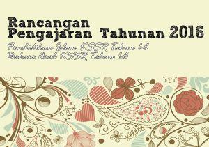 Download Rpt Bahasa Arab Tahun 1 Penting J Qaf Sk Sulaiman Rancangan Pengajaran Tahunan Pendidikan islam