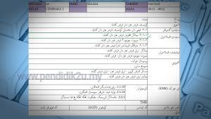 Download Rpt Bahasa Arab Tahun 1 Terbaik Rph Pendidikan islam Excel Klik Sahaja Pendidik2u