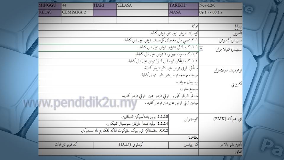 Download Rpt Bahasa Arab Tahun 1 Terbaik Rph Pendidikan islam Excel Klik Sahaja Pendidik2u Of Kumpulan Rpt Bahasa Arab Tahun 1 Yang Boleh Di Muat Turun Dengan Segera