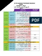Download Rpt Bahasa Arab Tahun 4 Terbaik Ba T4 soalan Bahasa Arab Tahun 4 Kertas 1 Of Download Rpt Bahasa Arab Tahun 4 Yang Boleh Di Download Dengan Segera