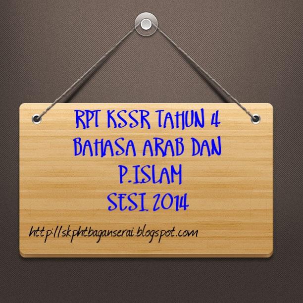 Download Rpt Bahasa Arab Tahun 4 Terhebat Rpt Tahun 4 Kssr Pendidikan islam Dan Bahasa Arab Portal Rasmi Sk Of Download Rpt Bahasa Arab Tahun 4 Yang Boleh Di Download Dengan Segera