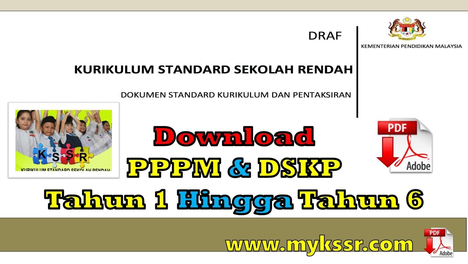 download pppm dskp tahun 1 hingga tahun 6