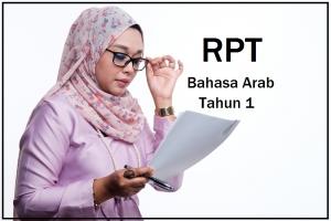 Download Rpt Bahasa Arab Tahun 5 Menarik Rpt Bahasa Arab Tahun 1 forum Pendidikan Malaysia Of Himpunan Rpt Bahasa Arab Tahun 5 Yang Boleh Di Cetak Dengan Cepat