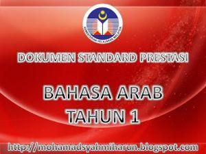 Download Rpt Bahasa Arab Tahun 5 Terbaik Mohamad Syahmi Bin Harun Dokumen Standard Prestasi Bahasa Arab