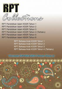 Download Rpt Pendidikan islam Tahun 1 Bernilai J Qaf Sk Sulaiman