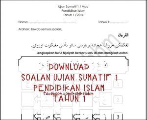 Download Rpt Pendidikan islam Tahun 1 Terhebat Download soalan Ujian Sumatif 1 Mac 2017 Pendidikan islam