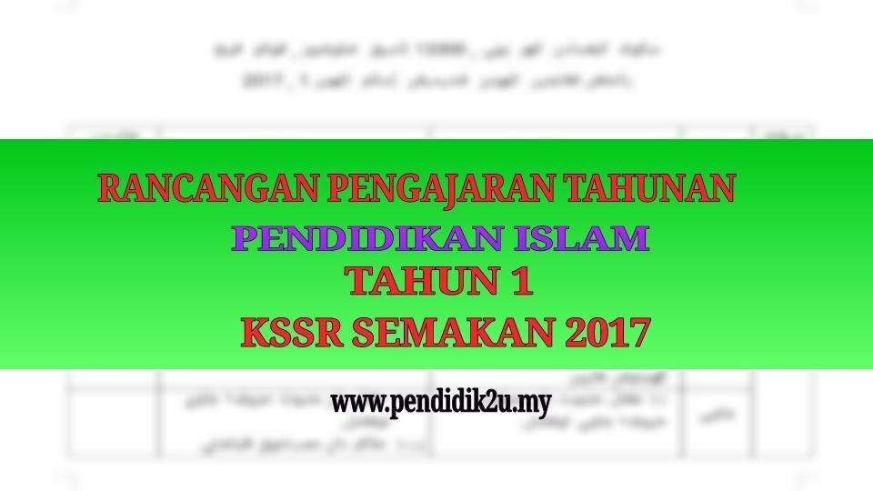 Download Rpt Pendidikan Syariah islamiah Tingkatan 5 Berguna Muat Turun Dskp Pendidikan islam Tahun 1 Yang Terbaik Khas Untuk Of Pelbagai Rpt Pendidikan Syariah islamiah Tingkatan 5 Yang Dapat Di Muat Turun Dengan Mudah