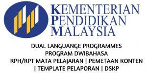 Download Rpt Pertanian Tingkatan 4 Penting Muat Turun Percuma Rph Rpt Bahan Rujukan Khas Program Dwibahasa