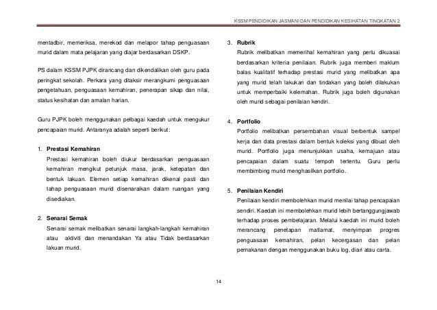 Download Dskp Pendidikan Jasmani Dan Kesihatan Tingkatan 2 Yang Dapat Di Download Dengan Segera Contoh Resume Cover Letter Curriculum Vitae Terbaik