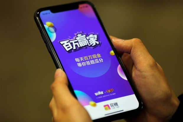 the quiz mania underlines the fierce appetite of china s consumers for internet entertainment a trend