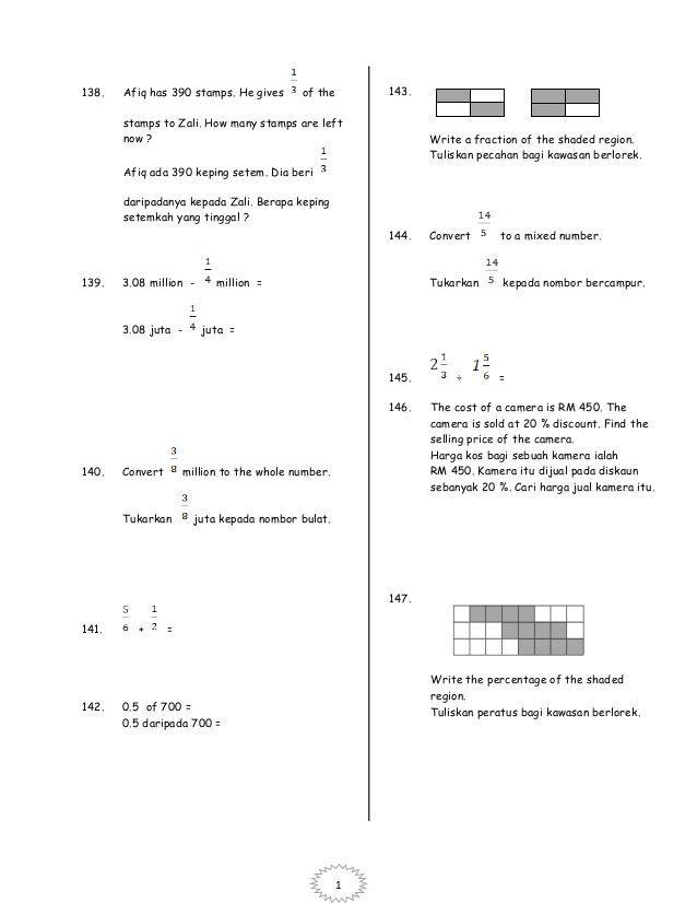 kuiz bahasa melayu tahun 6 menarik modul intensif 2013 matematik tahun 6