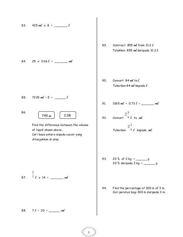 modul intensif 2013 matematik tahun 6 69 638 jpg