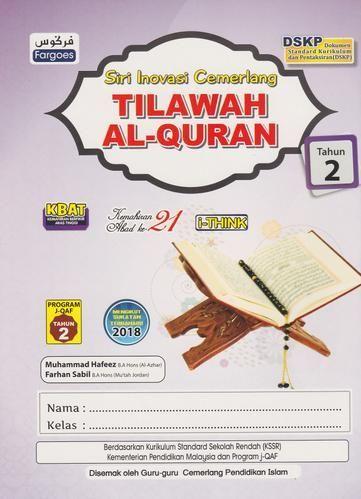 fargoes siri inovasi cemerlang tilawah al quran tahun 2 9789674596613 bukudbp
