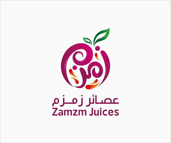 arabic islamic logo design examples 2016 9