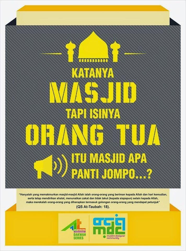 15 desain poster dakwah karya mdc muslim designer community part 2 alul stemaku