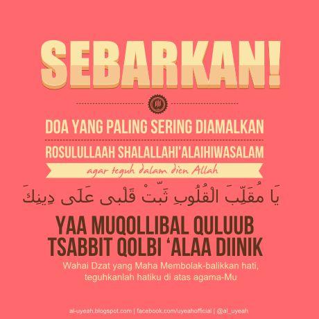 poster dakwah po twitter doa yg paling sering diamalkan rosulullah shallallahu alaihiwasalam follow al uyeah http t co 5ufropaacv doa