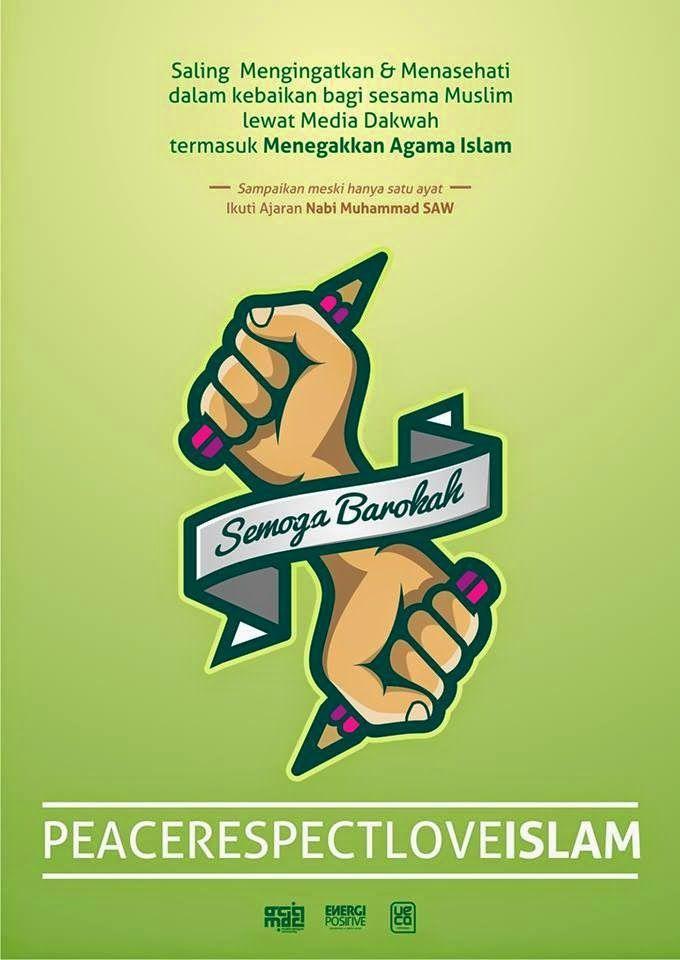 15 desain poster dakwah karya mdc muslim designer community part 3 alul stemaku