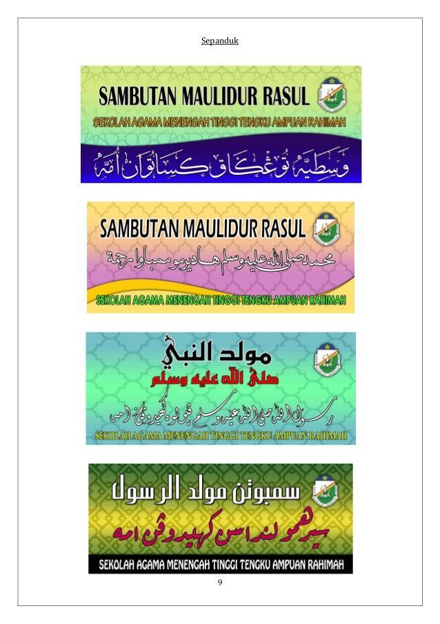 Poster Maulidur Rasul Hebat Laporan Program Maulidur Rasul 2014