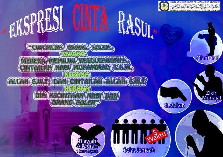 poster event maulidur rasul adobe photoshop