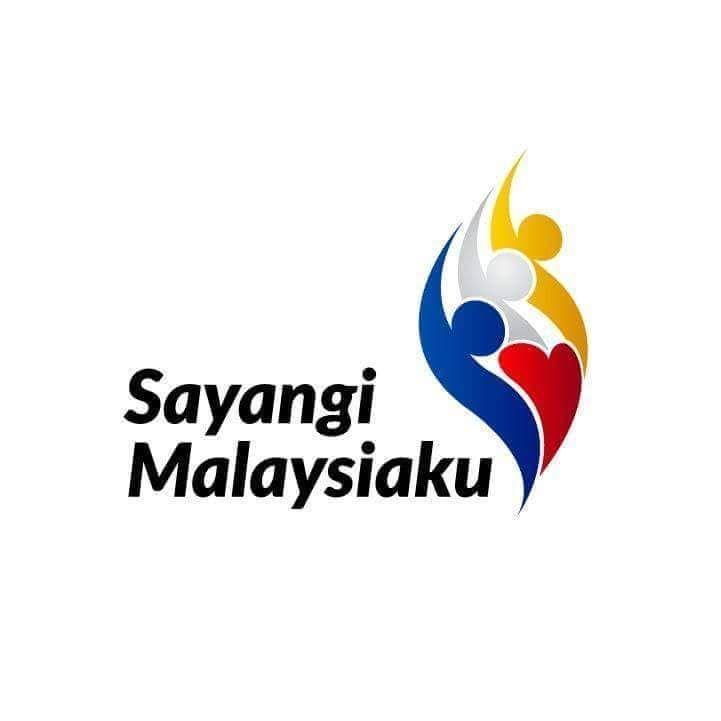 logo ini akan digunakan sebagai logo rasmi bagi sambutan hari kebangsaan dan hari malaysia tahun ini picture dapatkan kertas mewarna merdeka