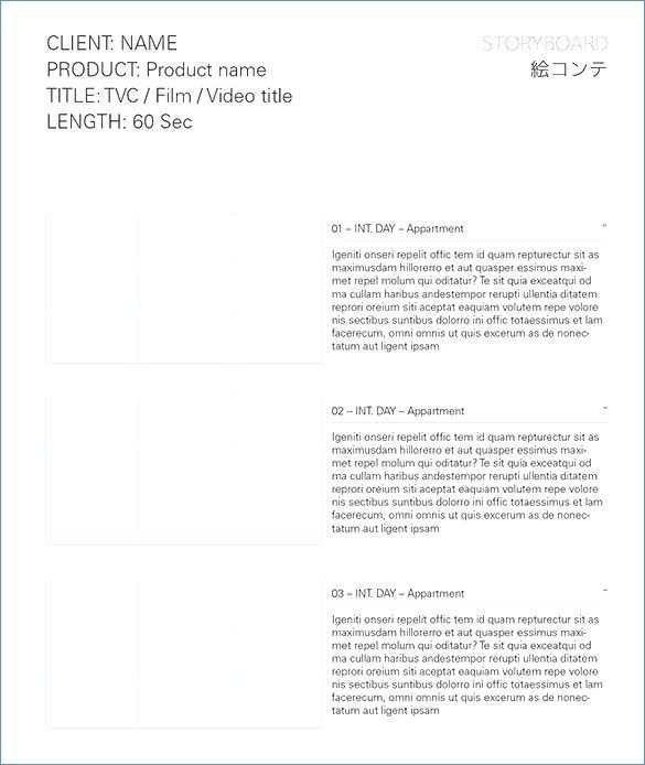top poster presentation template portrait a a poster templates 0d liveable a1 size