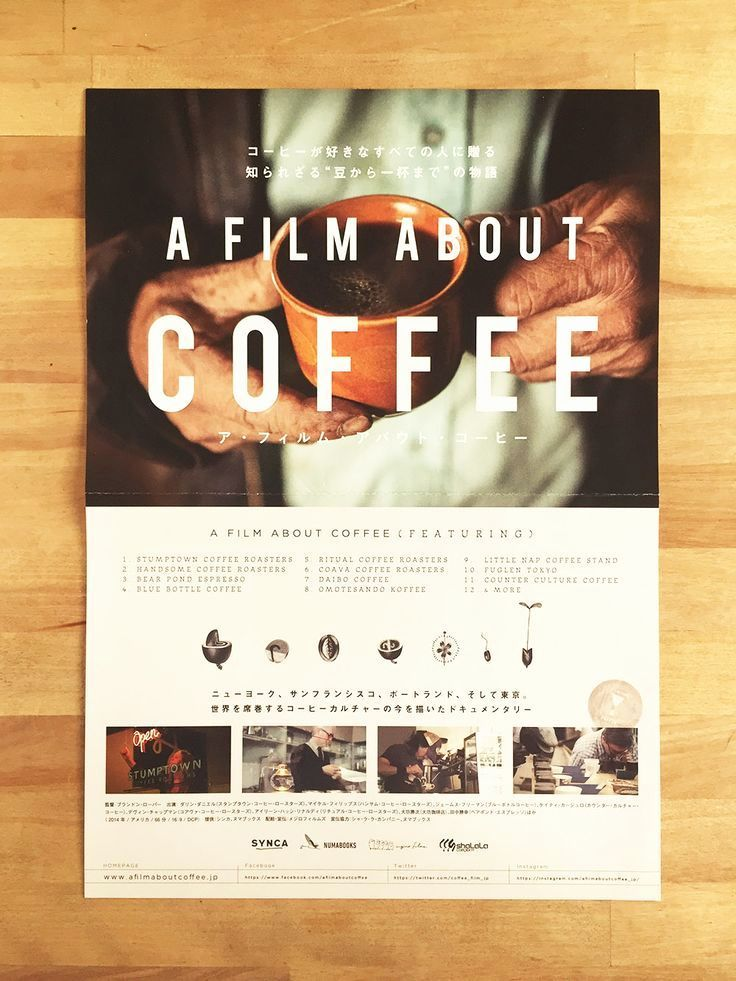 movie poster design template media cache ak0 pinimg 736x 09 0d 33 poster layout card templates