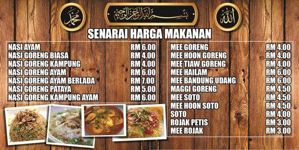 menu banner design by amyrulnazmy dbnsayh fullview jpg