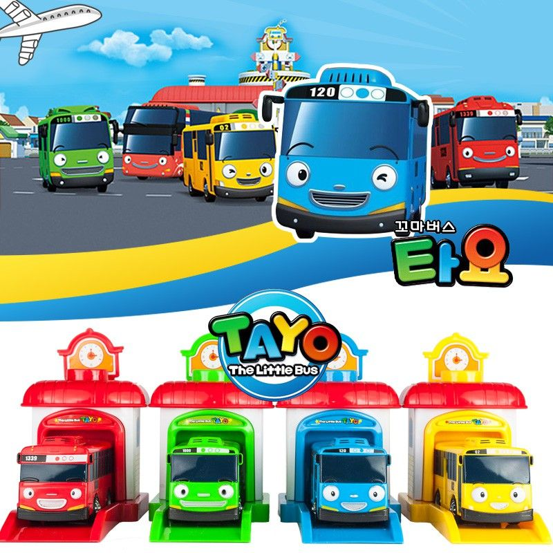 trak elektrik kanak kanak flip mainan kereta kartun teka teki membuang trak shopee malaysia