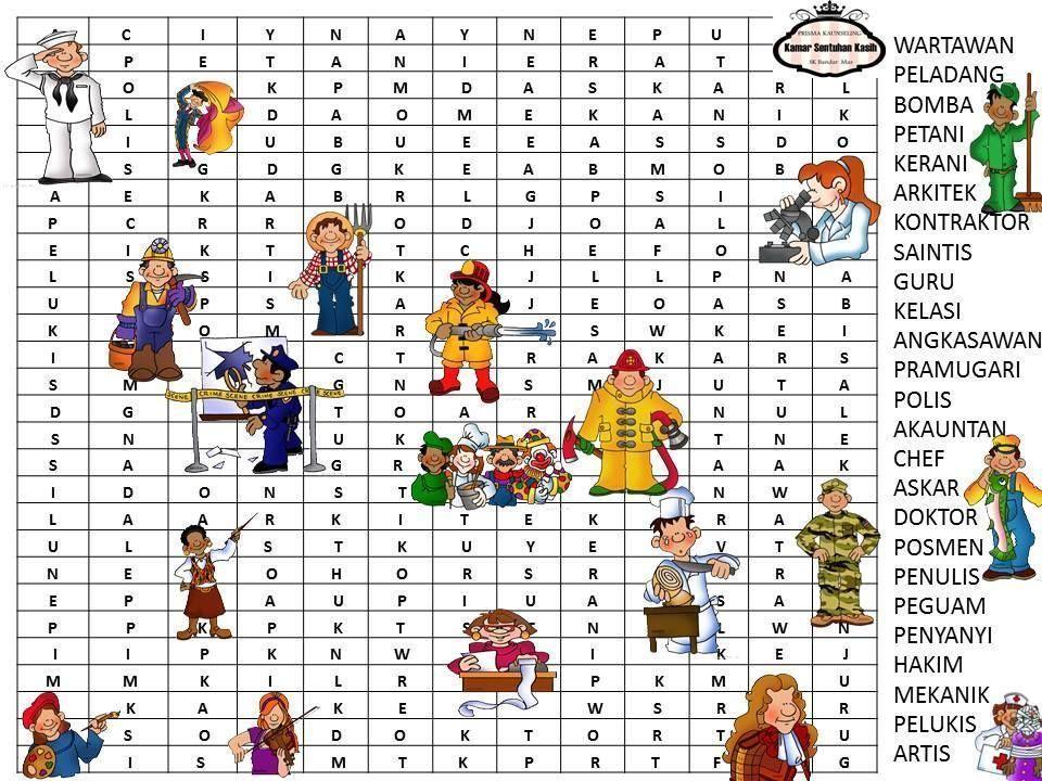 contoh teka teki haiwan apa yang jual kuih yang terbaik untuk para guru of teka teki haiwan apa yang jual kuih jpg