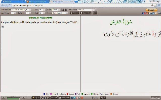 potongan ayat al quran yang menyuruh kita membaca al quran dengan tartil iaitu