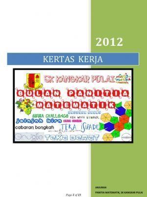 download image