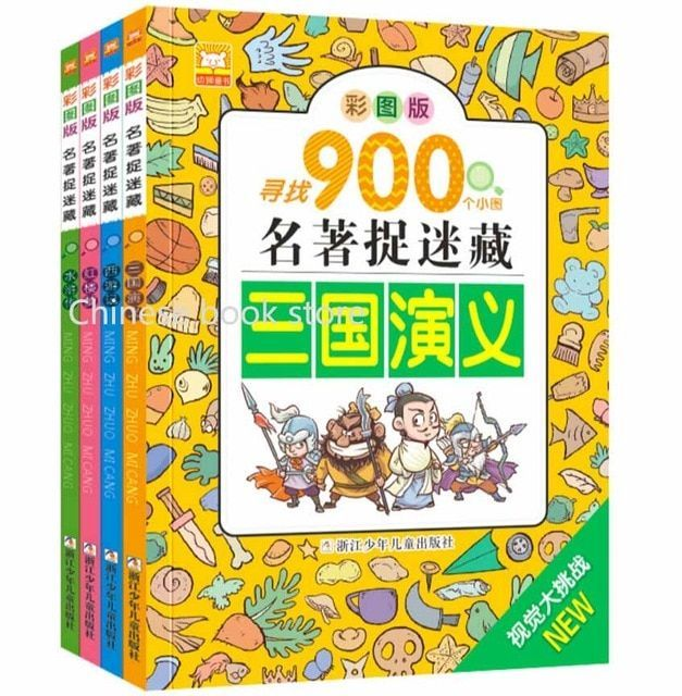 anak anak teka teki puzzle warna gambar buku klasik sastra cina petak umpet permainan