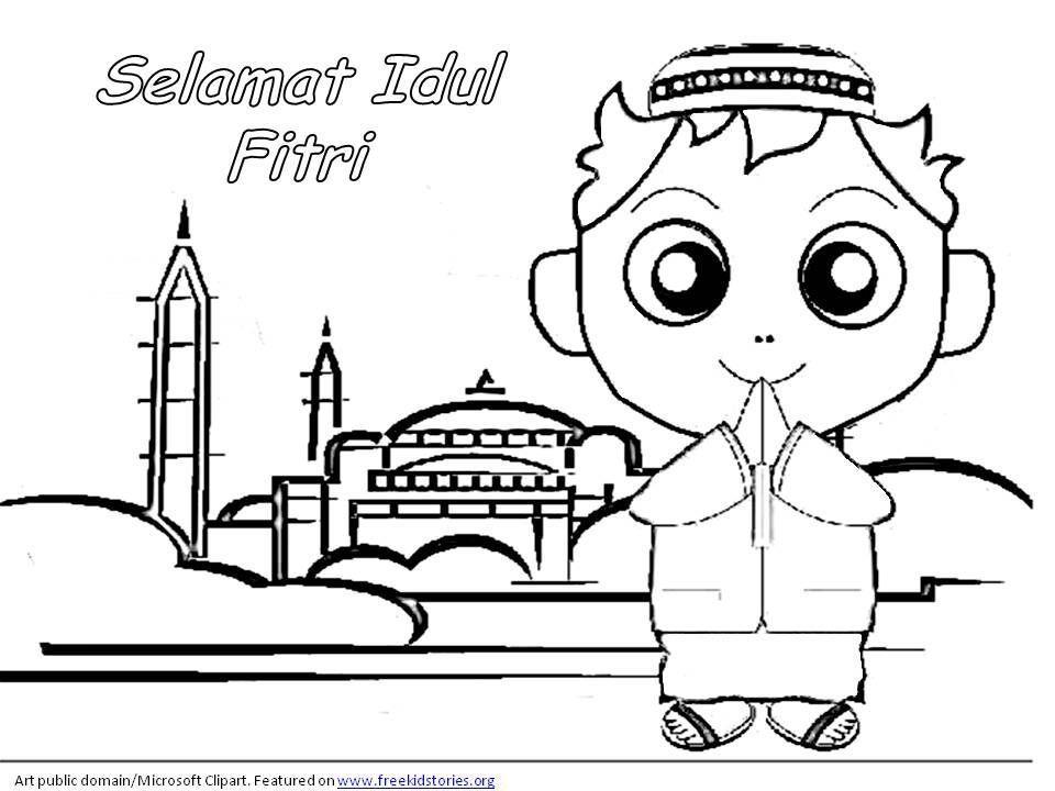 poster mewarna ketupat bermanfaat edisi special mewarnai gambar tema lebaran idul fitri of dapatkan poster mewarna