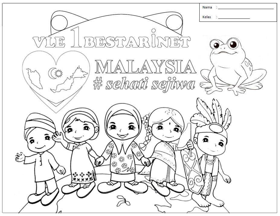 Mewarna Bendera Bendera Malaysia Colouring Pages