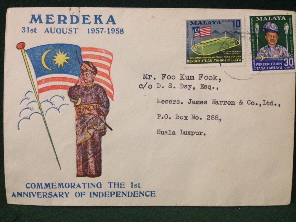 malaya 1958 first day cover commemorating anniversary of independence merdeka